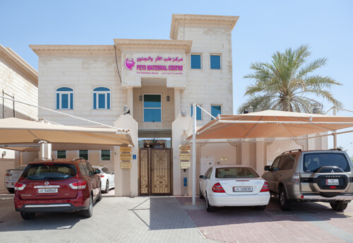 The Feto Maternal Medical Centre Doha